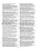 Skil 5155 (F0155155 . . )