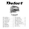 Defort DJS-615N