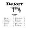 Defort DID-955N