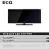 ECG 19 LED 610 PVR