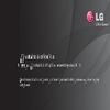 LG 37LN540B