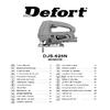 Defort DJS-625N