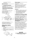 Gorenje VC 2021 DP-BK
