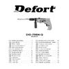 Defort DID-755N-Q